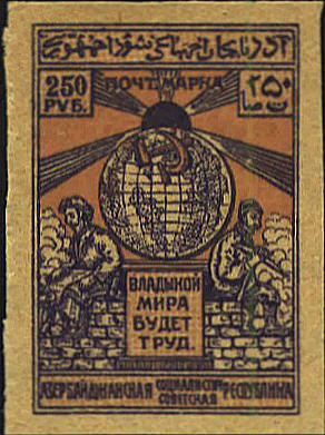 azerbaijan19.jpg
